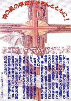 20120805heiwa.jpg