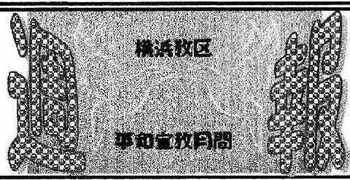 20120812syuhou.jpg