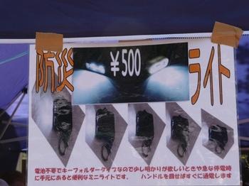 P1060178-1.JPG