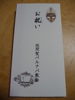 P1060634-1.JPG