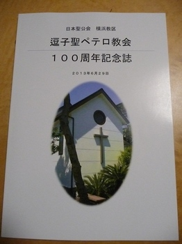 P1060730-1.JPG