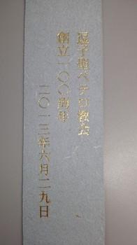P1060730-3.jpg