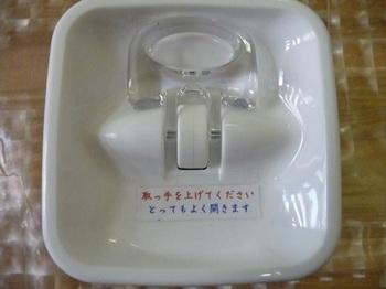 P1070015-1.JPG