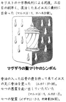 Scan10002-11.jpg